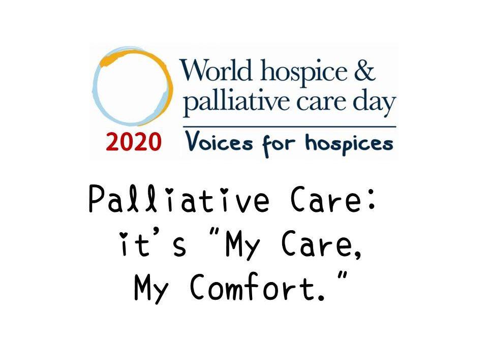 Svjetski dan palijativne i hospicijske skrbi